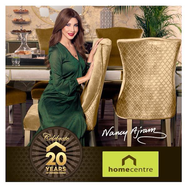 Nancy Ajram Home Centre