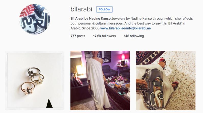 Bil Arabi Instagram